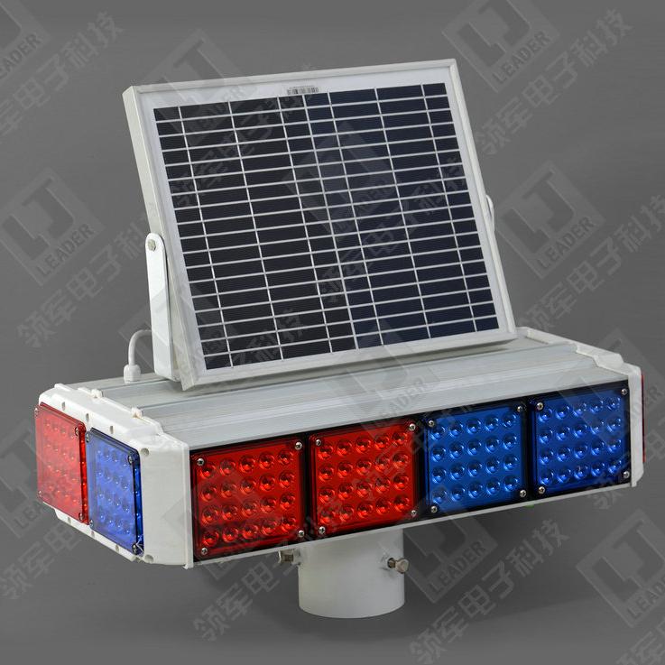 太阳能红蓝爆闪警示灯(双面四格 双面两格) 点击查看详情